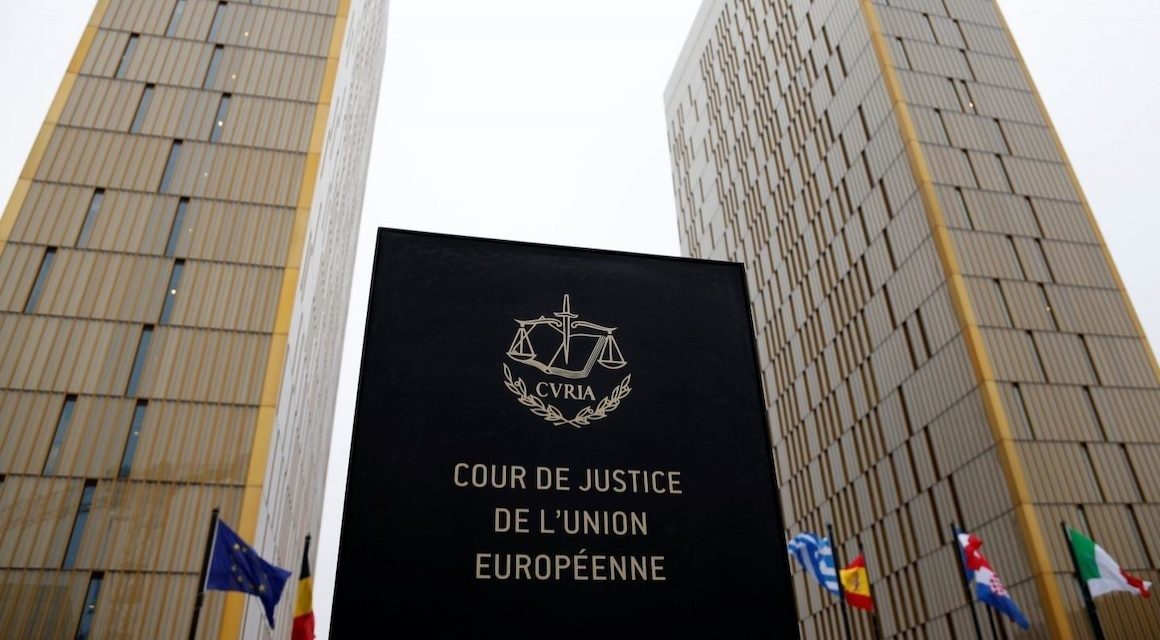 Vacancies at the Court of Justice of the European Union